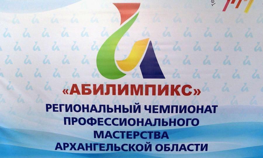 https://cdn4.pomorie.ru/5cc05103764de9820158e772/5cc06a289efa3.jpg