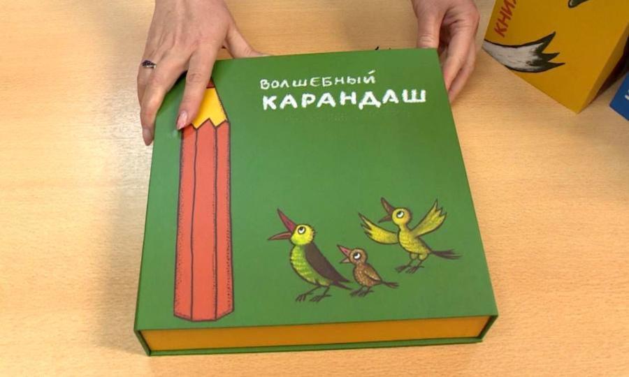 Волшебный карандаш Арти» — развивающая игра для детей от 3 до 6 ... | 540x900